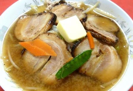 味噌バターチャーシュー麺1.JPG